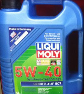 תוסף דלק Liqui Moly - אביזרים לרכב